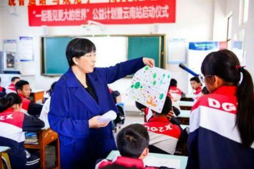 公益教育正在为共享教育打开一扇大门?