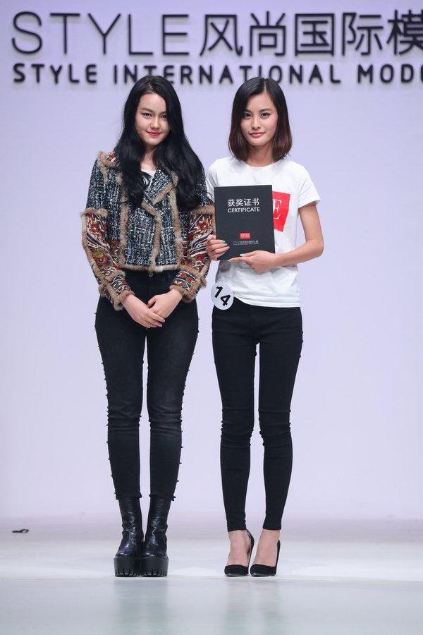 2017STYLE风尚国际模特大赛总决赛