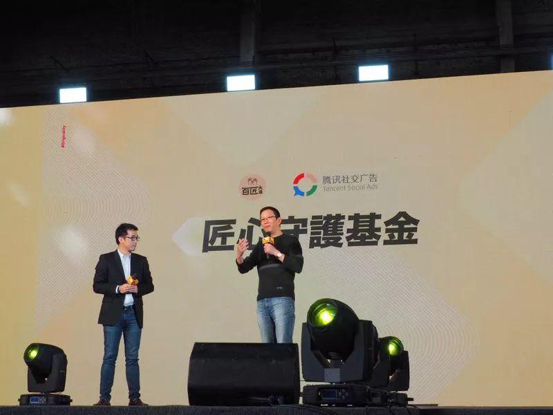 吴晓波:匠人们的好日子,才刚刚开始美好现场