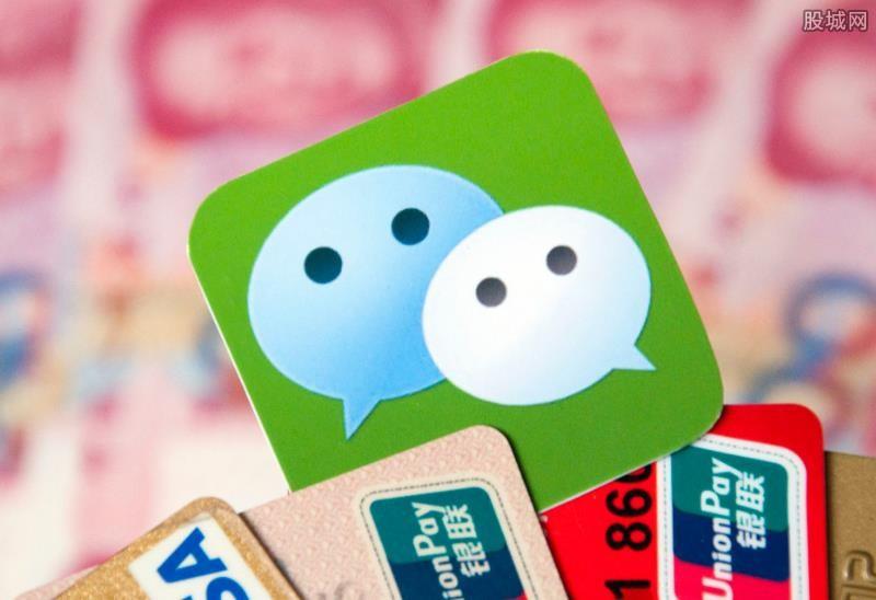 12月起 微信信用卡还款开始收费啦!
