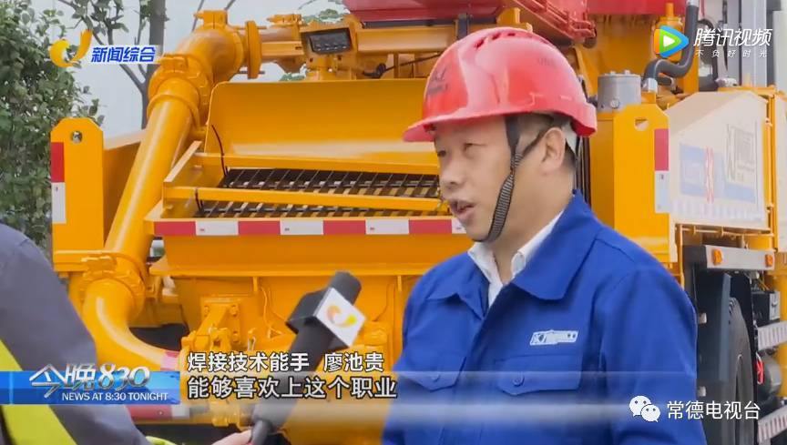 焊接技术能手廖池贵(2)