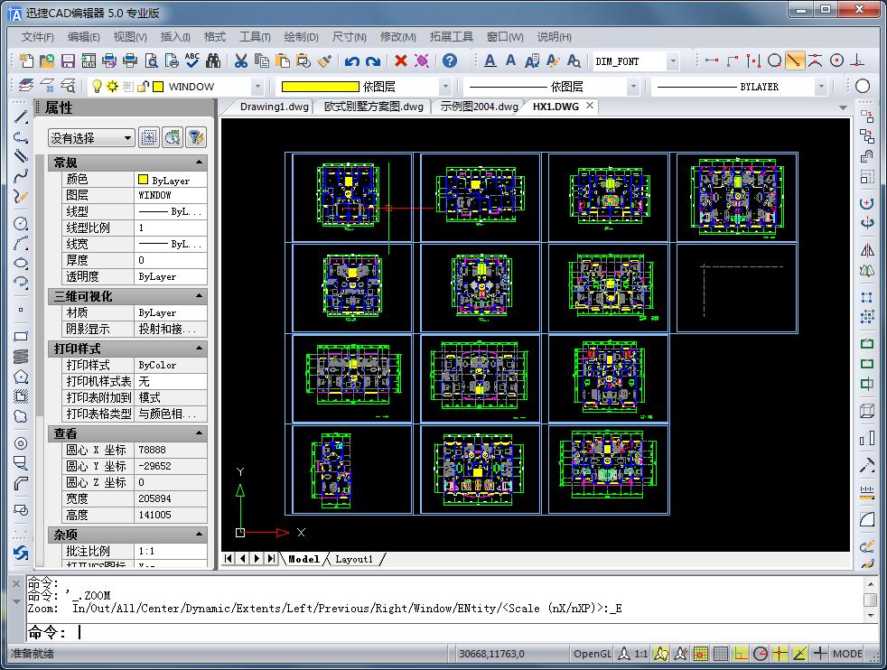 科技 正文  迅捷cad编辑器是一个中文版的cad制图软件,可进行专业工程