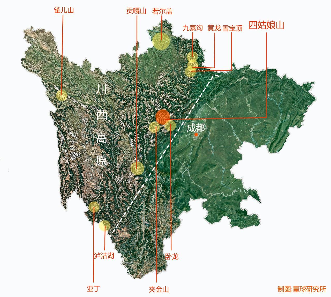 四川景点大全地图