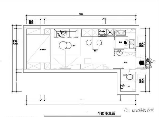 设计后的平面图纸,进门右手厨房,左手卫生间,大通间带个阳台
