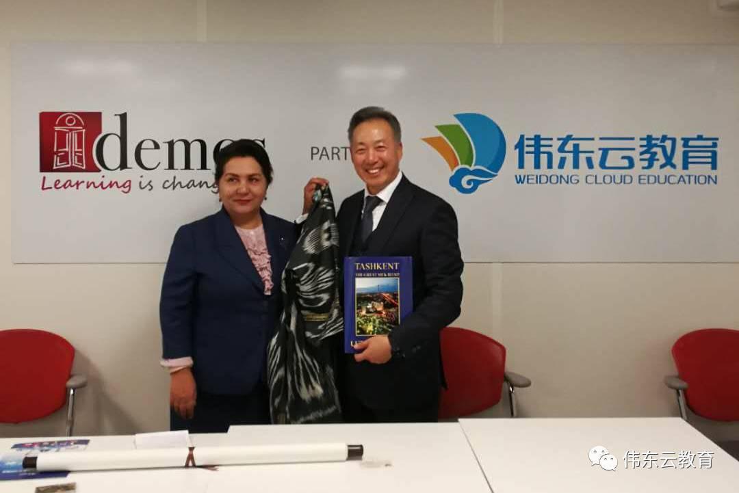 伟东云教育与乌兹别克斯坦在法举行会面 双方