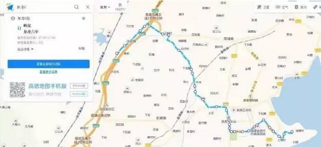 泉港区内公交线路大全,再也不会坐错车啦 发车时间 线路图看这里