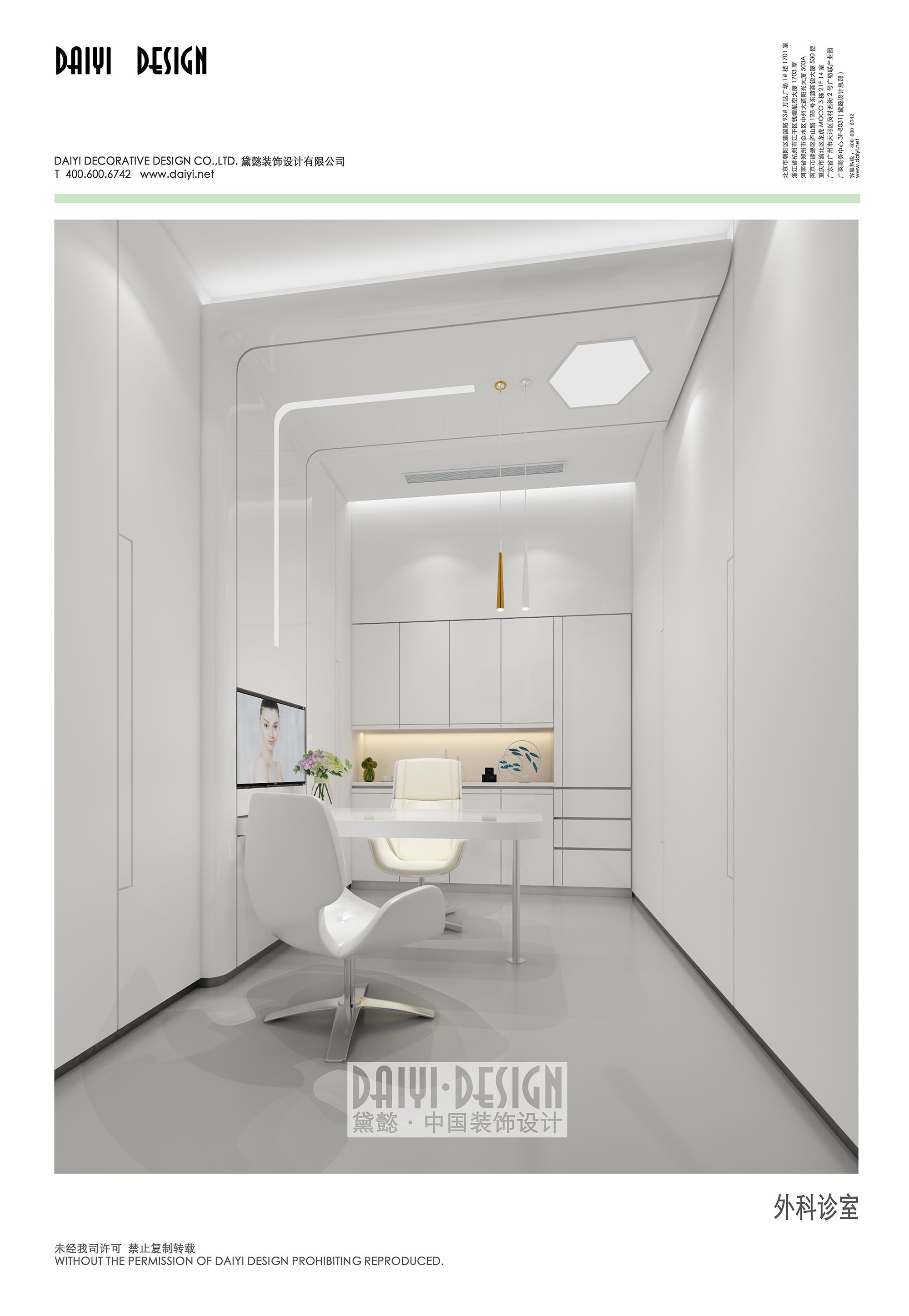 医美整形美容医院装修设计-黛懿中国