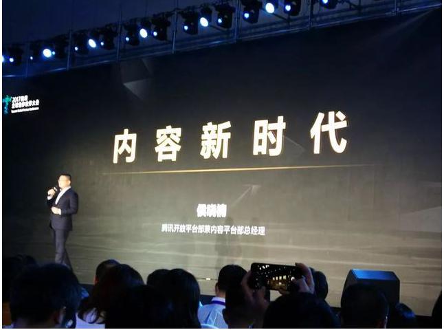 坤鹏论:腾讯3个100亿开启内容新时代 让天下没有被埋没的才能-自媒体|坤鹏论
