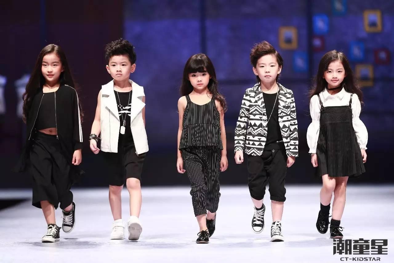 cip国际少儿模特师资班,报名正式