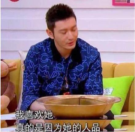 谢娜 杨颖/他说他喜欢baby性格好,又努力,又乖巧,还很受自己妈妈的喜欢...