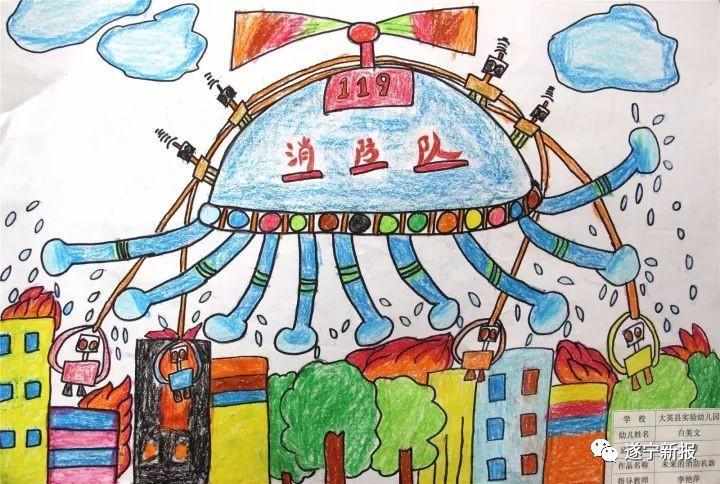 3,河东实验幼儿园 叶雨彤《消防安全在我身边》图片