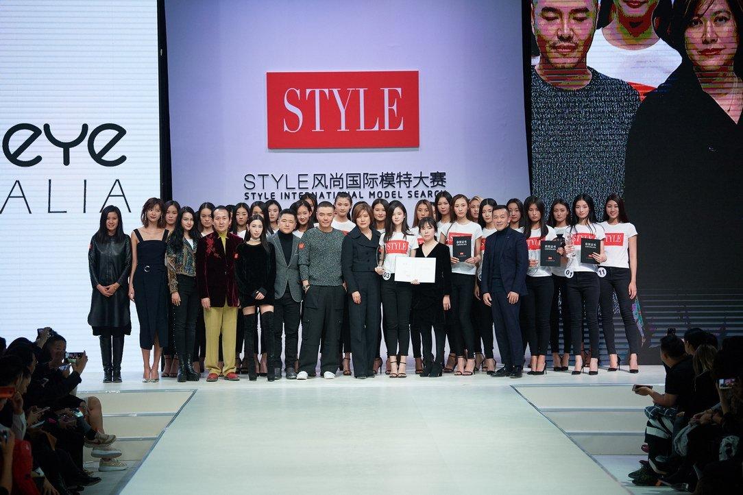 STYLE风尚国际模特大赛嘉宾 选手大合影