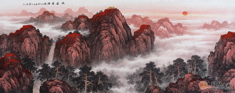 王宁最新力作国画泰山六尺横幅山水画《鸿运当头》作品来源:易从网图片