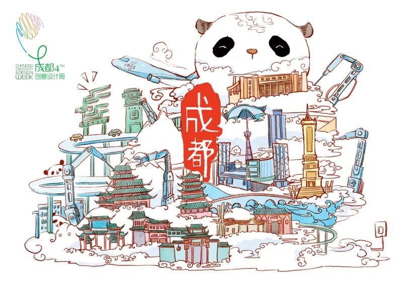 福利放送|创意设计周城市专属纪念明信片图片