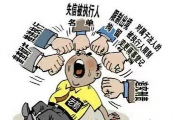 强制执行 费用 30万辆违规共享单车怎么办?南京执法部门:有力使不上