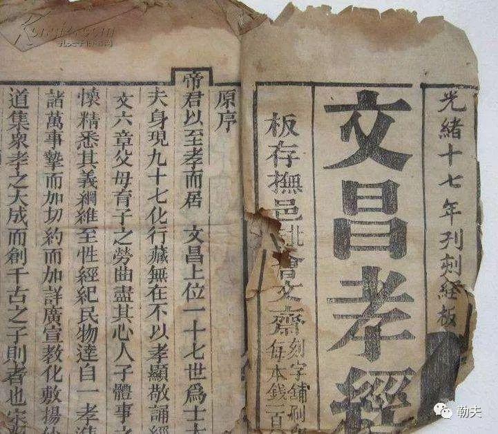 """""""孝""""属于中国传统文化的一部分,学习传统文化贵在一个""""悟""""字,孝文化也"""