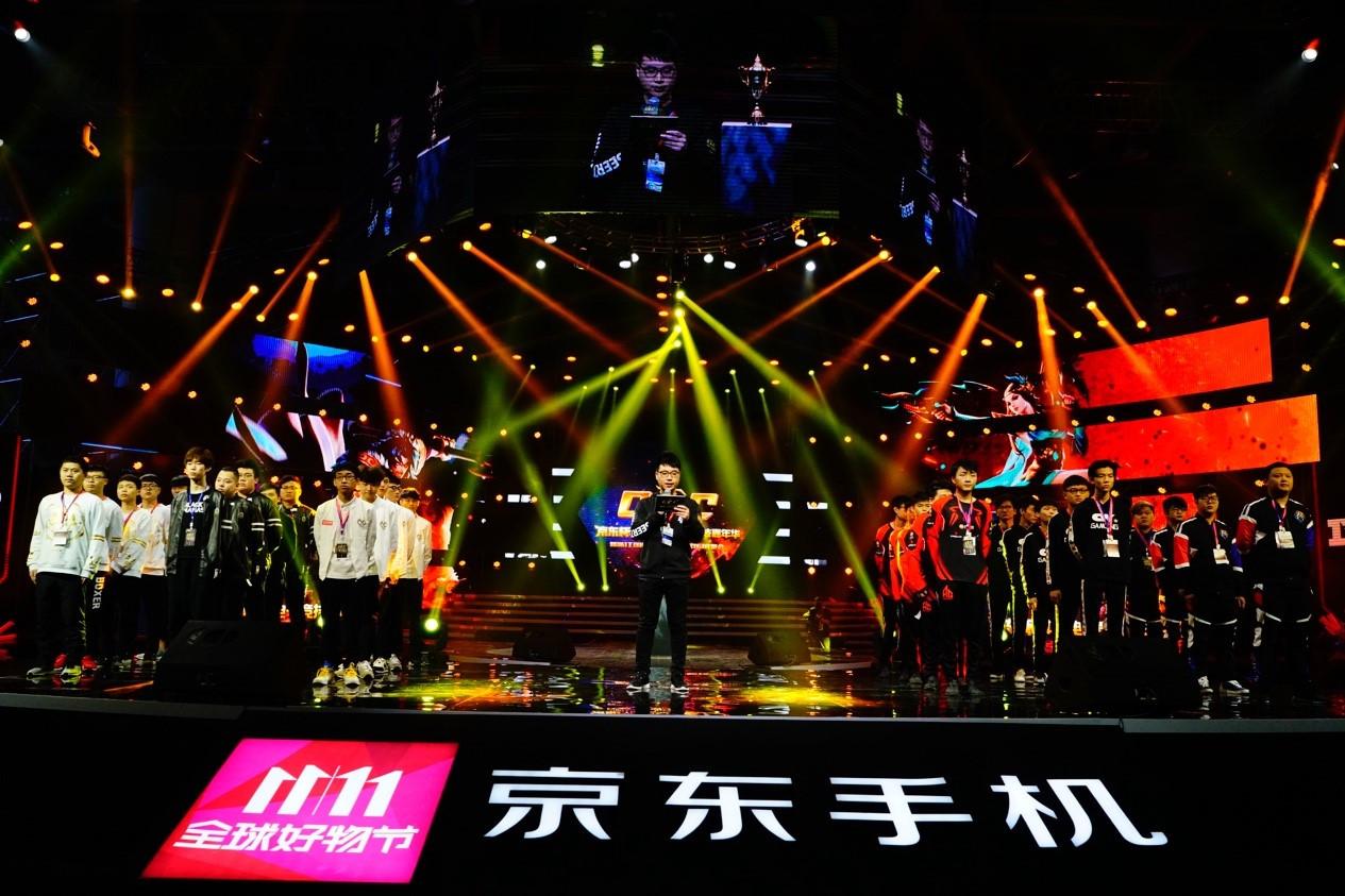 京东杯CEC大赛决战杭州 京东借电竞争夺年轻一代