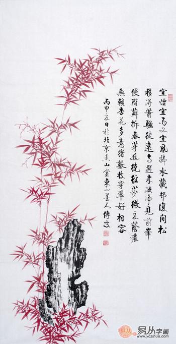 李传波,号东山墨人,年过五十,现为香港文联书法家协会副主席,北京图片