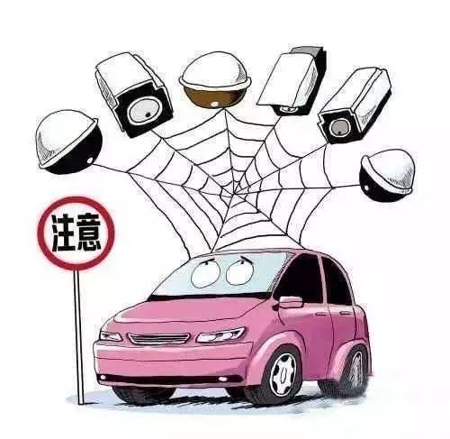 我开朋友的车闯红灯而且出了交通事故,保险公司理赔吗?