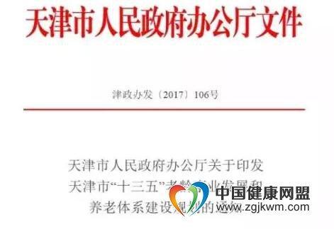 2020年底营山县人口数量_营山县地图