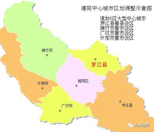 四川省 德阳市地图高清版,图片尺寸:3677×2348,来自网页:http://www.图片