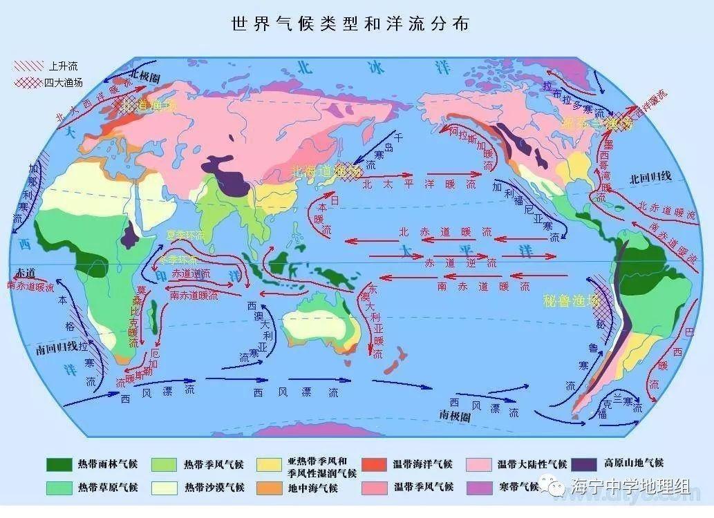 教育 正文  湾流在45°n的纽芬兰群岛以东洋面折向东流,称为北大西洋