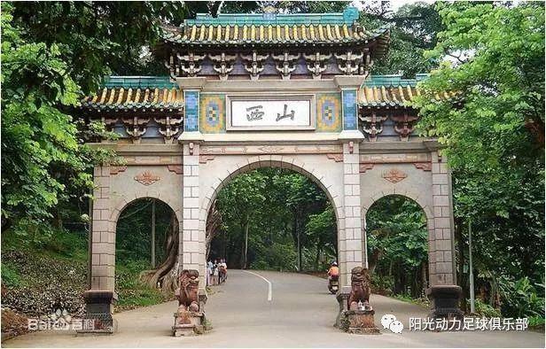 (桂平西山入口)
