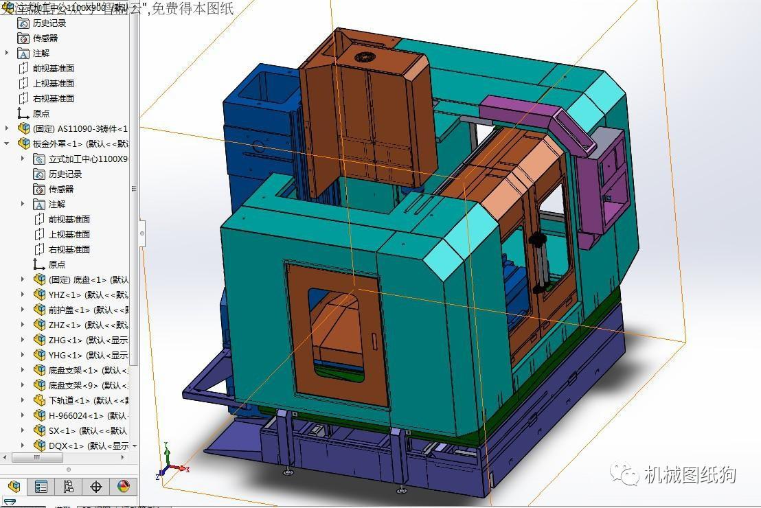 【工程机械】立式加工中心1100x900模型3d图纸 solidworks设计