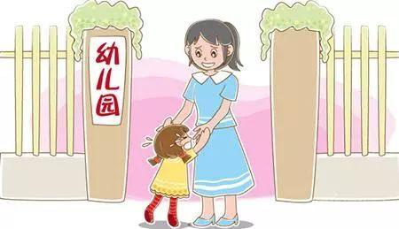 孩子上幼儿园了,看着他小小的坚强的背影,心中又喜悦又有点小小的心酸