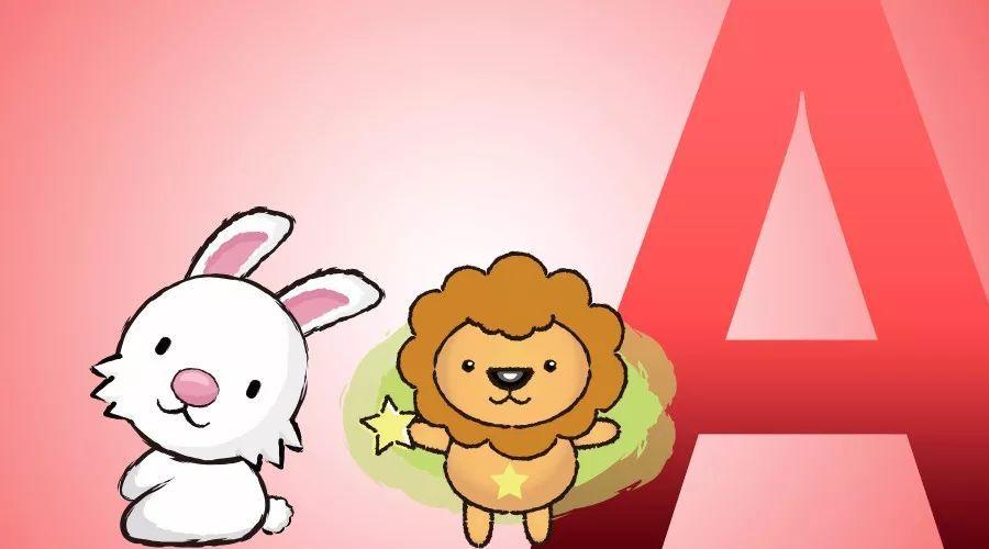 属兔+狮子座+a对男生座水瓶怎样表白图片