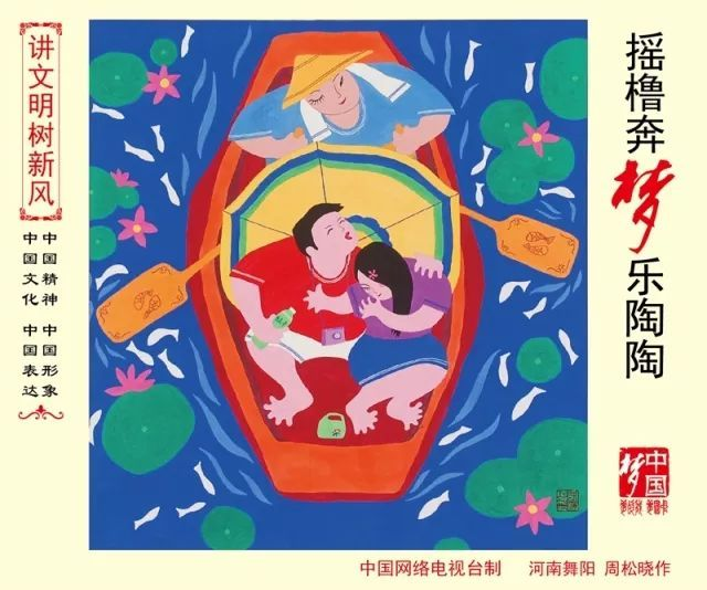 """""""青春献礼十九大 奋斗铸就中国梦""""有奖答题开始啦!"""