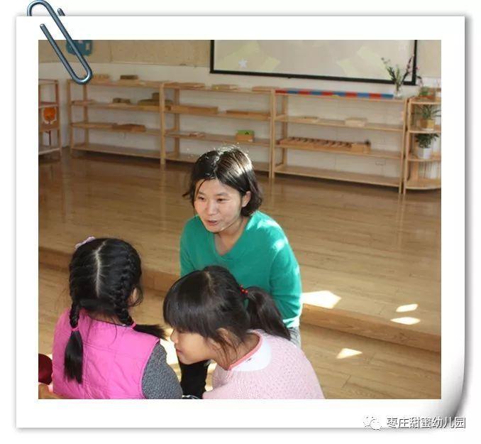 家长共育,携手助教a家长幼儿园家园并进v家长之四图解电影熔炉图片