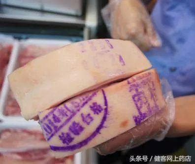 """猪肉上的""""印章""""能分公母?吃的时候要刮掉吗?"""