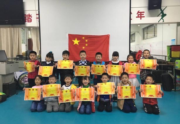 从小立大志,共筑中国梦