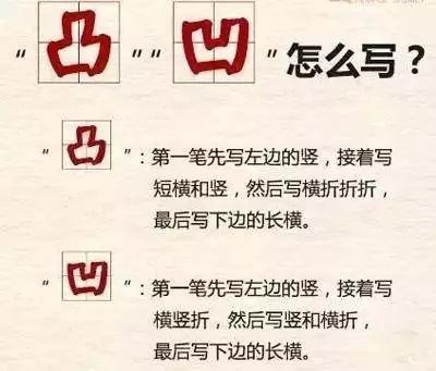 9. 小 字钩的变化 ① 在字的上部时无钩 尘,尖,少 抄,纱,省,劣,雀 .