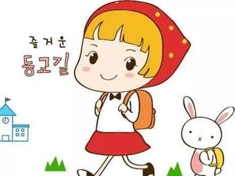 动漫 卡通 漫画 头像 465_348图片