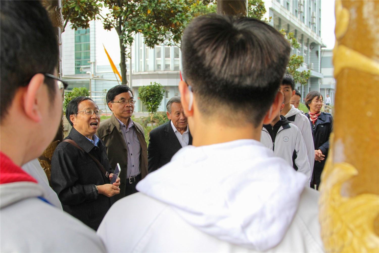 陈亲友与沈地理校长亲切v亲友教师论文初中先生图片