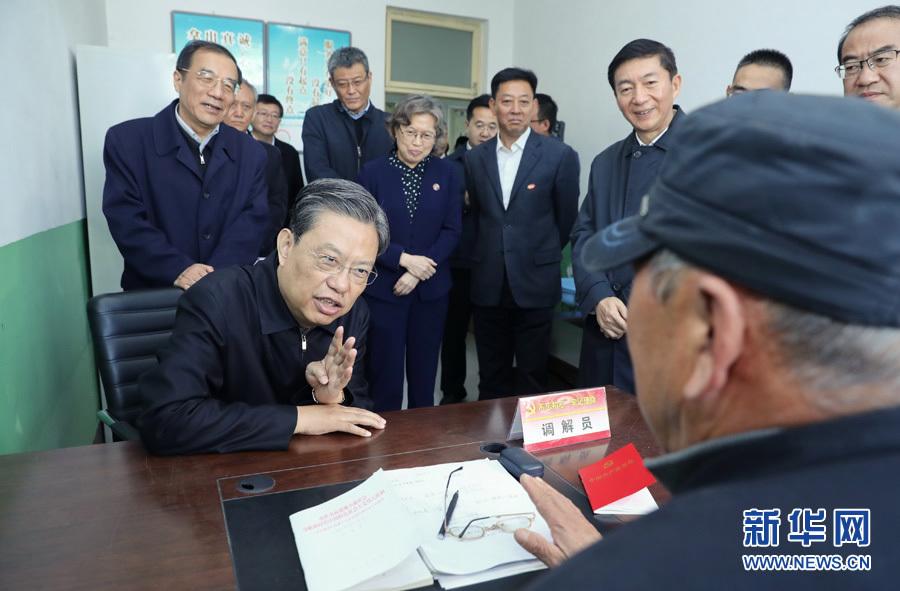 赵乐际:扎实有序做好全面推开国家监察体制改革试点