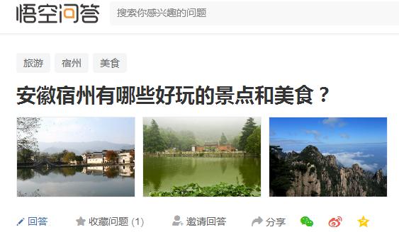 """名不见经传的安徽四线城市 却拥8项耀眼头衔 被誉中国""""云都""""!"""