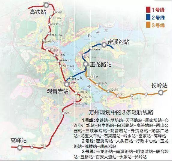 万忠南线高速公路建成通车,成为万州至重庆主城第二条高速公路.图片