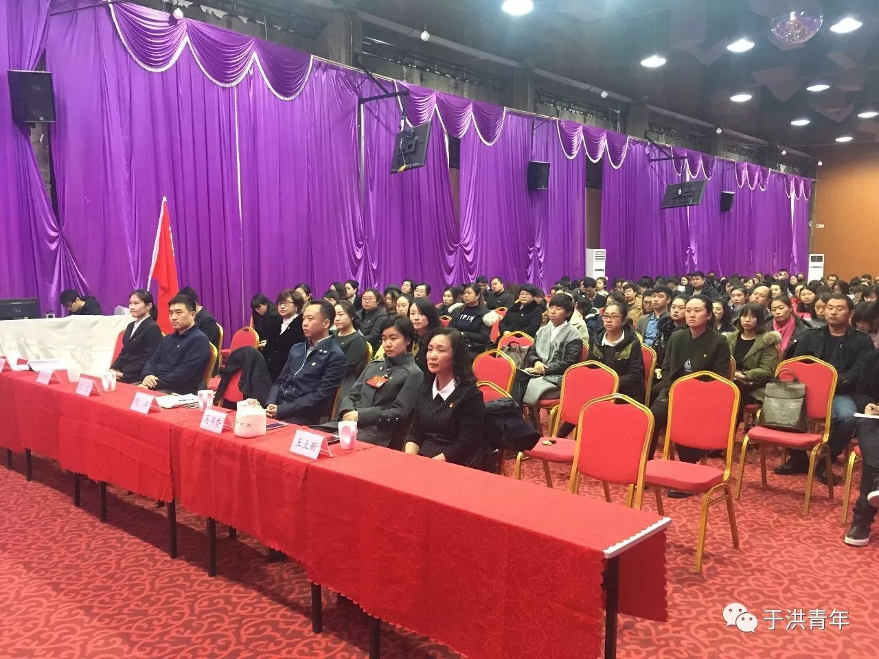 沈阳市于洪区委会_以党的新精神开启团的新篇章,共青团于洪区委员会于2017年11月11日