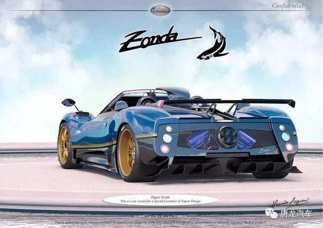 【全新Zonda出炉】不死风之子 Pagani又推出一二手车款全新Zonda