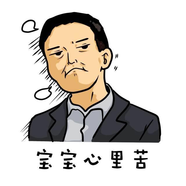 达康gdp表情包_达康书记表情包