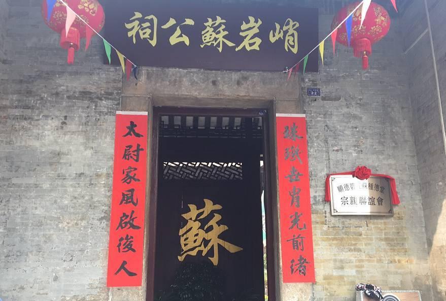 2012年苏氏人口数量_苏氏琉璃680多年的传承与创新,蓝海云向世界展示非遗传奇