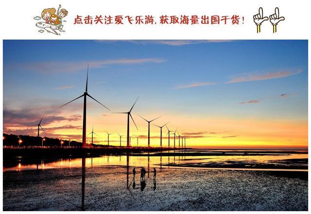 台湾的美食特产有哪些_台湾著名美食小吃_台湾美食