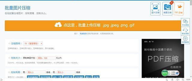 WWW_TUHAO13_COM_网站链接://www.tuhaokuai.com/.