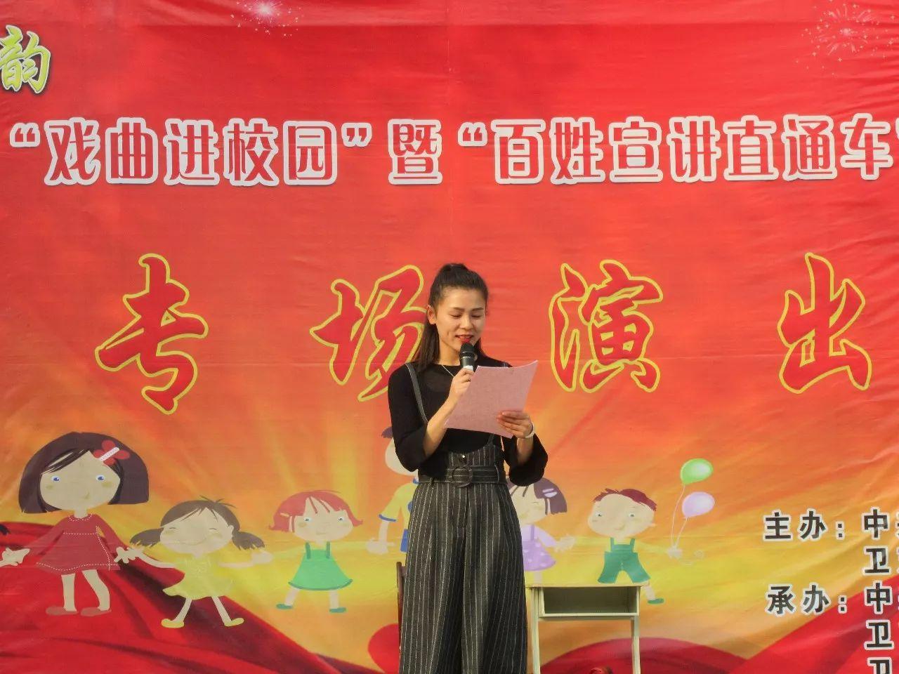 """传承优秀文化 弘扬民族瑰宝 ------东环路小学""""戏曲进校园""""活动"""