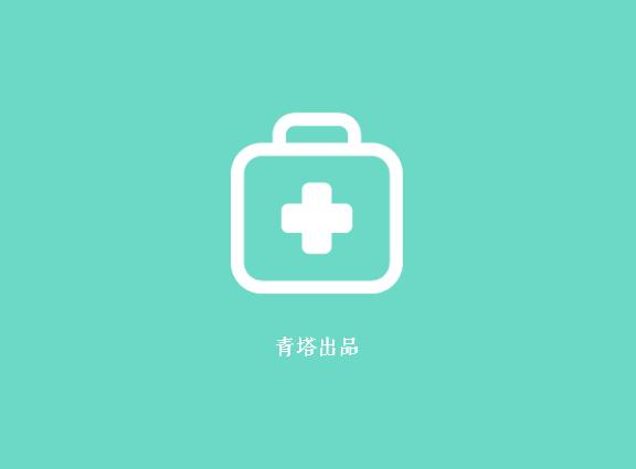复旦版中国医院排行榜出炉,各大专科哪家强?