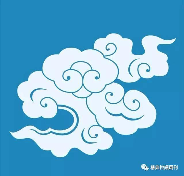 龙凤纹样(饕餮纹,如意纹,雷纹,回纹,巴纹) 35. 祥云图案 36.