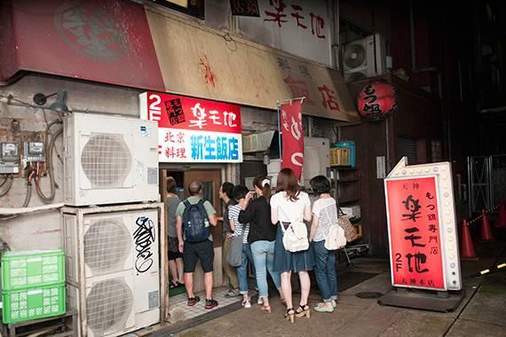 日本有座城,比东京更让人食指大动!